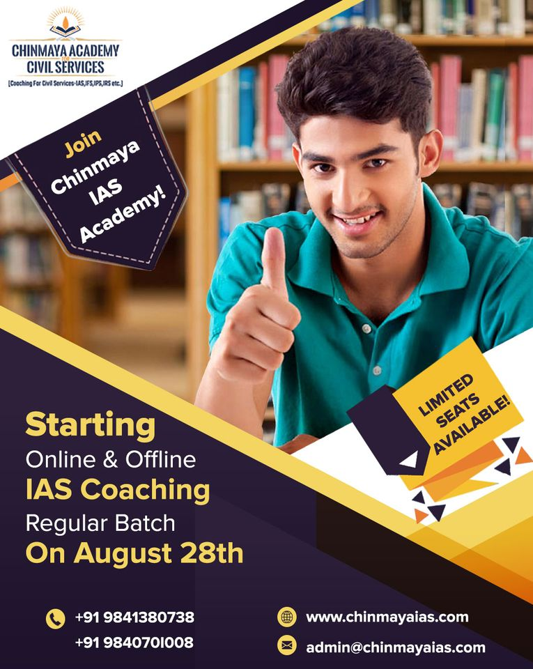 Result driven Facebook banner1 of Civil services coaching centre in Chennai